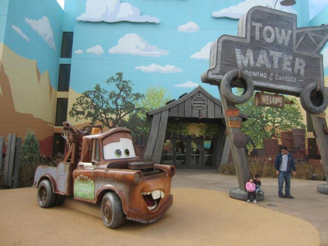 Another entrance to another building. Tow Mater annoys me.