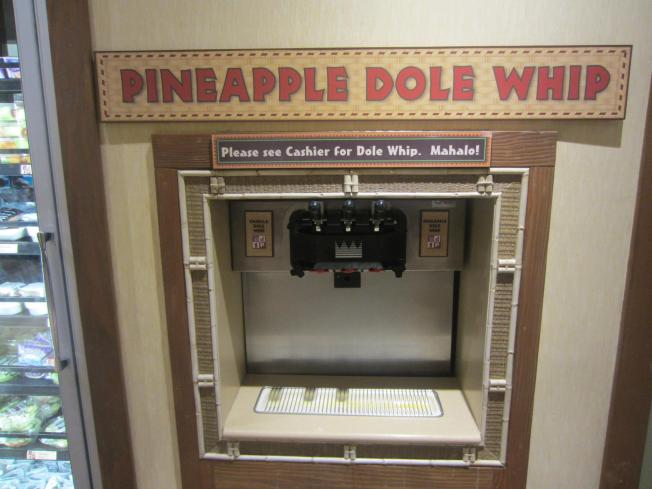 They have a freaking Dole Whip machine in the food court (Capt. Cook's) here. Notice there is no spout for pineapple juice.