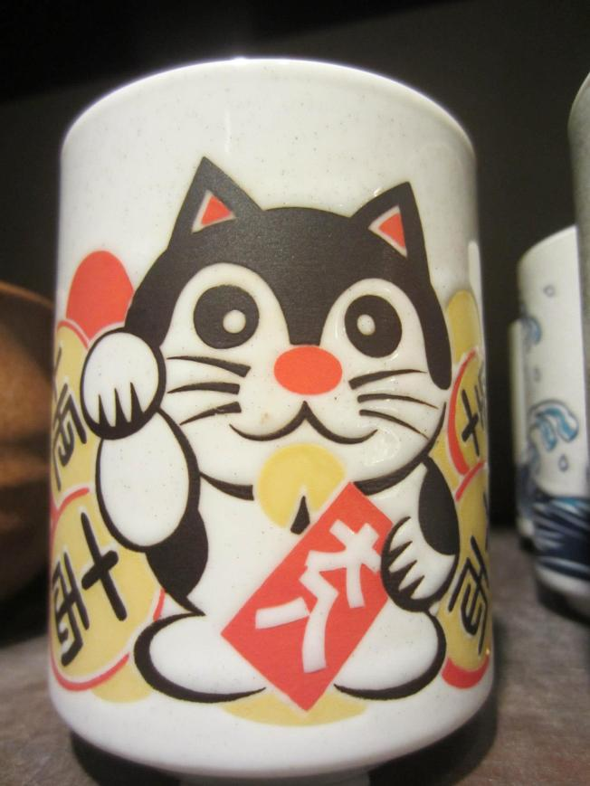 And a kitty mug for good measure...