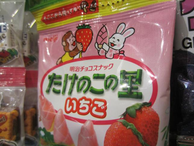 I'm assuming the look on the rabbit and gorilla's faces are how you are suppose to feel after eating these.