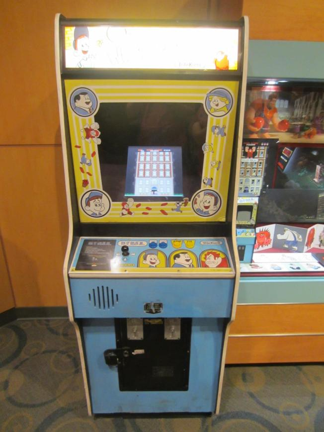 Fix it Felix arcade game. I don't believe you can actually play it.